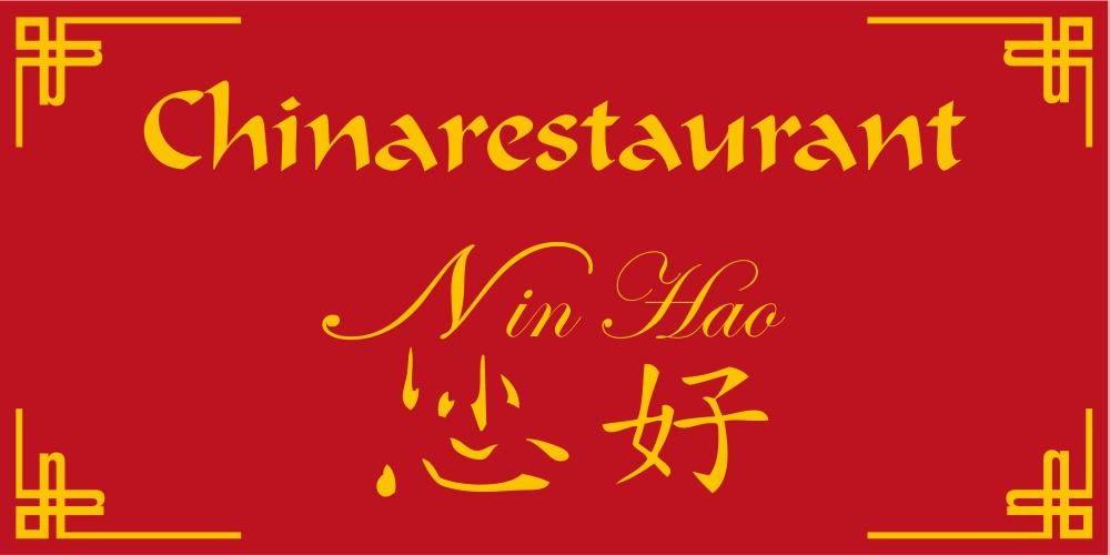 Nin Hao